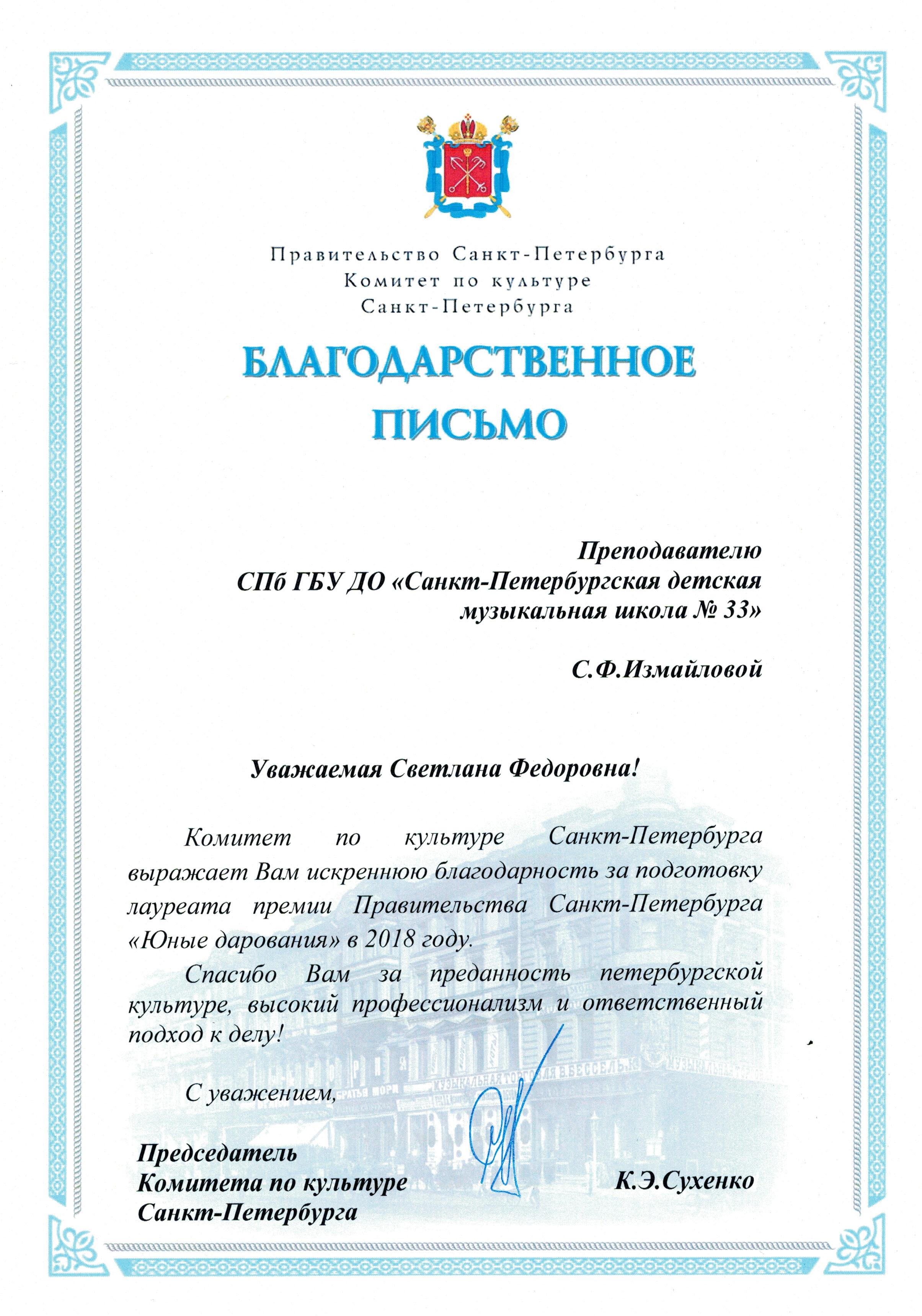 CCI13112019_0001